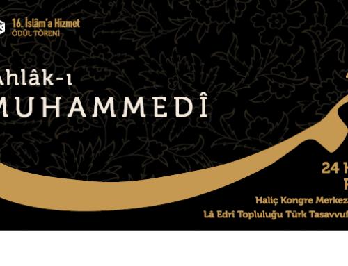 """16. """"Dost"""" İslam'a Hizmet Ödülleri"""
